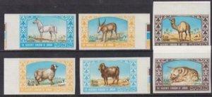 Jordan 1967 Animals SC 543-545, C46-C48, Mi 669-674 MNH Set