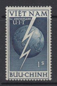 Vietnam, Scott 17, MNH