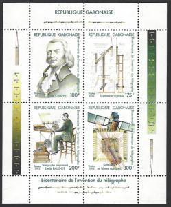 Gabon #768a MNH Souvenir Sheet cv $9.50