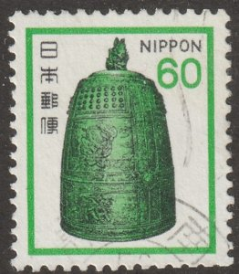 Japan stamp, Scott# 1424, used, hinged, cultural, bell