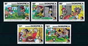 [22204] Dominica 1985 Disney 200th Birthday Brothers Grimm MNH