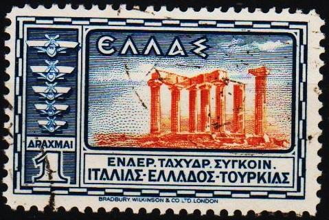 Greece.1933 1d S.G.462 Fine Used