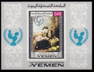 1968Yemen (Kingdom)599/B133bPaintings