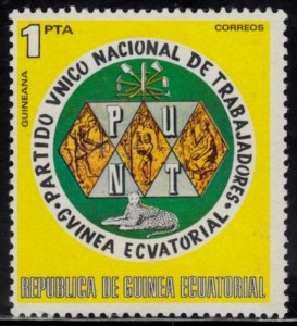 Equatorial Guinea, SW381, MNH, 1973, United National Workers Party, (AA02048)