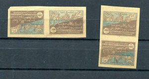 Azerbaijan 1922 Vertical and Horizontal Tete-Beche  Mint 8955