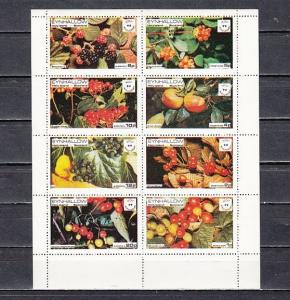 Eynhallow, 1974 issue. Fruits & Berries with Scout Anniversary noted. *
