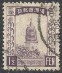 MANCHUKUO Japan China  1934 Sc 25, Used 1 1/2f  Liaoyang Pagoda, F-VF