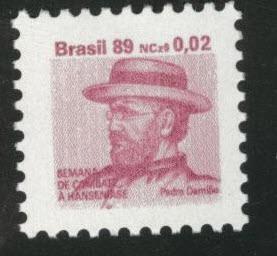 Brazil Scott RA25 MNH**  Postal Tax stamp 1989