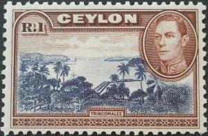 Ceylon 1944 GVI One Rupee (upright watermark) SG 395a mint