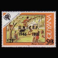 GUYANA 1981 - Scott# 431 UNICEF Surch. Set of 1 NH
