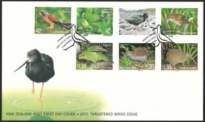 New Zealand First Day Cover [7797]