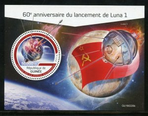 GUINEA 2019 60th ANN OF THE LAUCH OF LUNA 1  SOUVENIR SHEET MINT NEVER HINGED