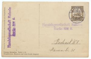 Togo, 1903 Yacht 3 Pfg. Private Postal Stationery, Michel PP 3, used to Berlin