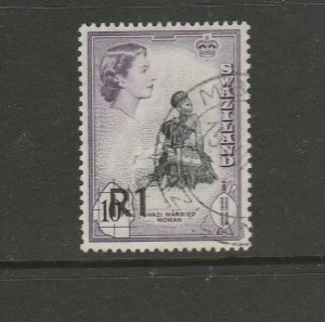 Swaziland 1961 Opts 1R Type 1, FU SG 76