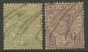 STAMP STATION PERTH Mauritius # Inland Revenue Issue QV 2 Stamps Used