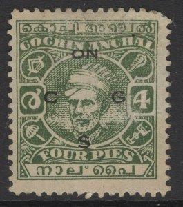 INDIA-COCHIN SGO68a 1943 4p GREEN p11 USED