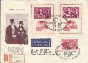1949, Budapest, Hungary to Long Island, NY, FDC, See Remark (24283)
