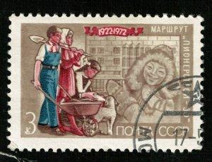 USSR (TS-409)