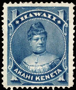 Hawaii Scott 32 Unused hinge remnant with paper ahedtion and come nibbled per...