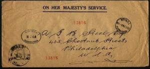 TONGA 1924 Registered OHMS cover Nuku'alofa to USA........................95654a