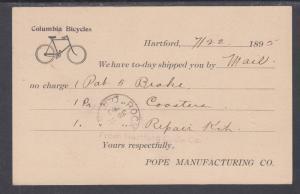 US Sc UX12 used 1895 1c Advertising Postal Card, Columbia Bicycles, VF