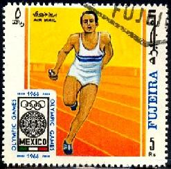 Running, 1968 Summer Olympics, Mexico, Fujeira stamp used