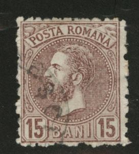 ROMANIA Scott 73 King Carol I used 1880 stamp