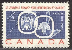 CANADA #387a RARE Mint XF NH - 1959 5c Seaway INVERT