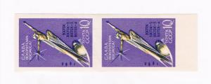Russia 2631 MNH imperf pair Monument 1962 (R0503)