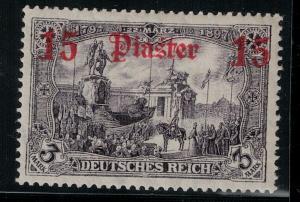 German off in Turkey 1906-1912 SC 53 Mint SCV $60.00