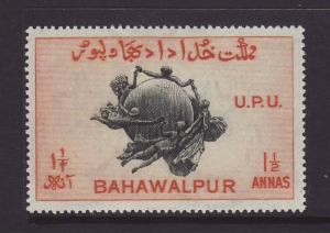 1949 Bahawalpur 1½ Annas UPU Perf 17½ x 17 Mint