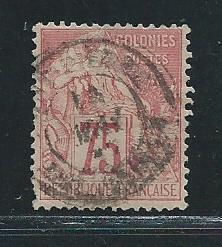French Colonies 57 1881-6 40c Commerece single Used
