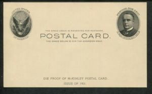 1902 United States Postal Stationary #UX17 Mint Entire Post Card