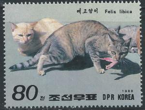 Korea DPR #2812 80ch Pets - Felix Libica