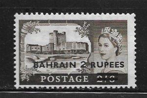 BAHRAIN, 96, MNH, GREAT BRITAIN STAMPS, SURCHD