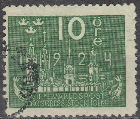 Sweden #212 F-VF Used CV $65.00 (A16556)