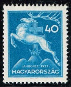 HUNGARY STAMP 1933 International Scout Jamboree, Godollo  MH/OG  40F