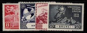 BRUNEI GVI SG96-99, anniversary of UPU set, M MINT.