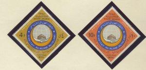 Saudi Arabia Stamps Scott #678 To 679, Mint Never Hinged
