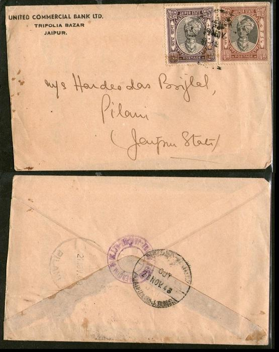 India Jaipur State ¼+½ An King Man Singh on Used Cover # PH3007 Inde Indien