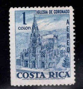 Costa Rica Scott C576 Mint No Gum, MNG stamp