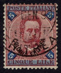 Eritrea 1892 5 lire Blue & Rose, Scott 11, SG 11, VFU, Cat $550