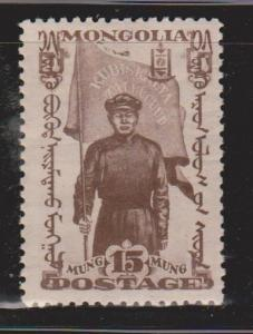 MONGOLIA Scott # 66 Mint Hinged - Young Soldier