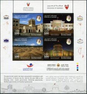 Bahrain 2017. 20 Years of the Governorates Establishment (MNH OG) Souvenir Sheet