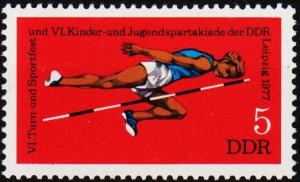 Germany(DDR). 1977 5pf  S.G.E1956 Unmounted Mint