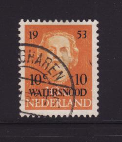 Netherlands B248 Set U Queen Juliana (A)