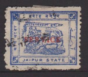 Jaipur Sc#O3 Used