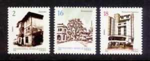 Macedonia Sc# 600-2 MNH Towns 2012