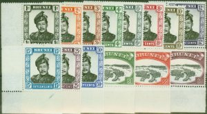 Brunei 1952 set of 14 SG100-113 V.F MNH Corner Marginals
