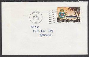 SOLOMON IS 1981 local 8c rate cover Honiara.................................R620